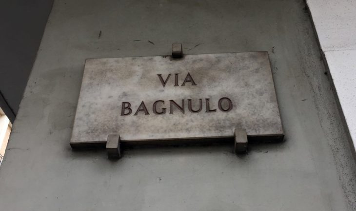 Via Bagnulo - Piano di Sorrento
